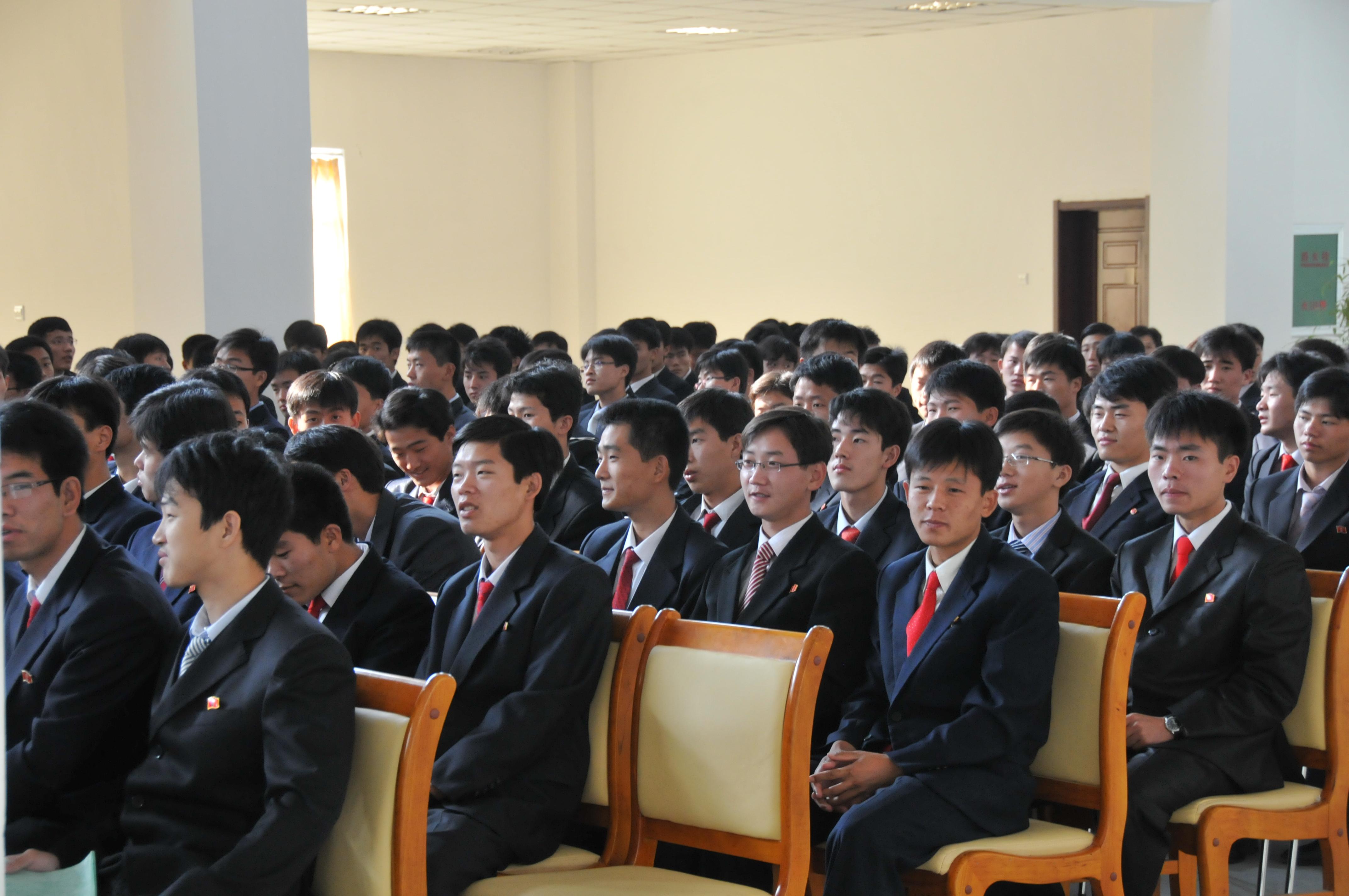 University Of Natural Science North Korea