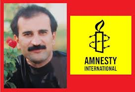 Gholamreza Khosravi Savajani Facing the Death Penalty in Iran