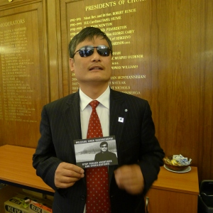 Chen Guangcheng holding one of the postcards produced by Jubilee Campaign and launched by David Alton and Danny Smith when Chen was sent to prison. Phyllis Bowman of Right To Life assisted with their distribution.