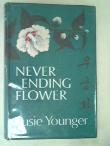 Susie Younger Never Ending Flower 2