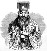 "Confucius defined his golden rule, as valid today as it was in 479 BC, as ""not to do to others as you would not wish done to yourself."""