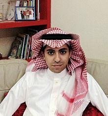 Raif_Badawi_cropped