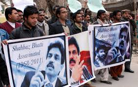 shahbaz bhatti posters