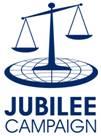 jubile-campaign-logo-jpg