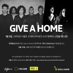 Sofar Sounds Korea Amnesty International - Ooberfuse and YB
