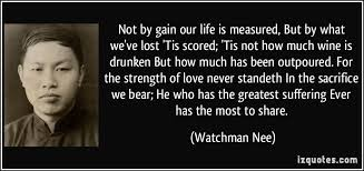 watchman nee1