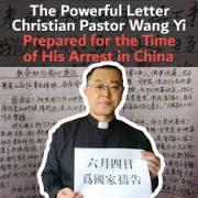 Pastor Wang Yi2