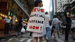 universal suffrage hong kong 1