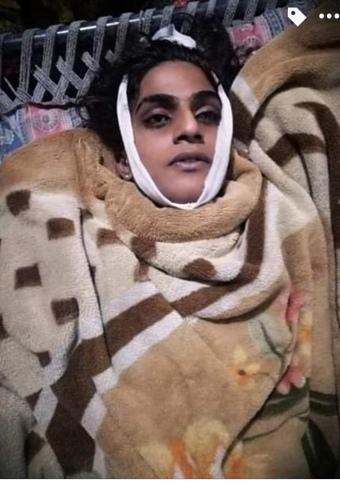 Pakistan Murder