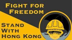 Hong Kong Freedom 1