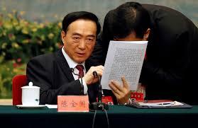 Chen Quanguo1