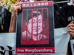 Wang Quanzhang1